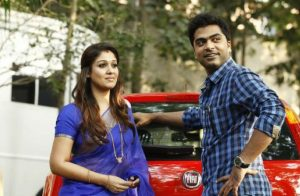 Idhu-Namma-Aalu-Movie-Photos-10