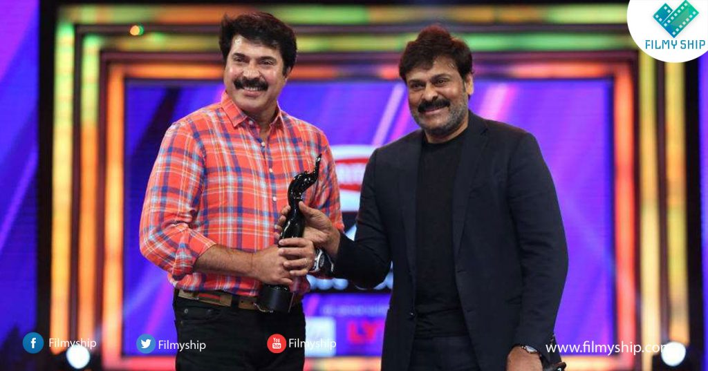 63rd Filmfare Awards South (2016) Gallery