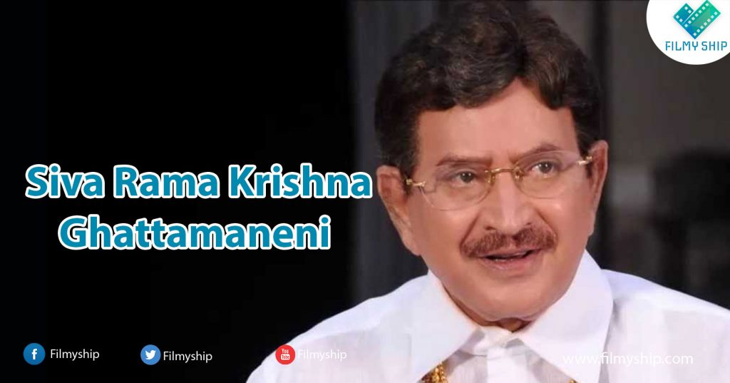 Superstar-Krishna