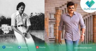 Quiz :How Well Do you Know About Chiranjeevi?