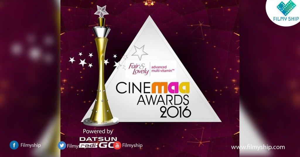 CIneMAA Awards 2016 Winners