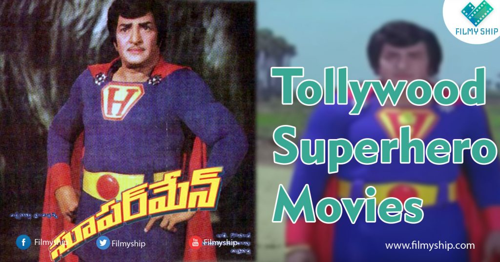 Tollywood Superhero Movies