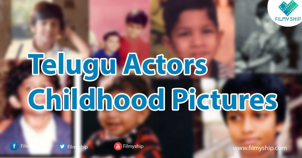 telugu-actors-childhood-pictures