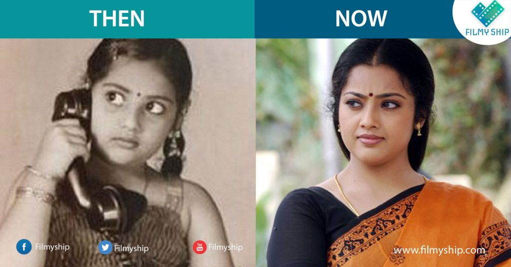 Meena-Childhood-Pic