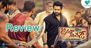 Janatha Garage Review