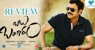 Babu Bangaram Movie Review | Venkatesh | Nayanthara