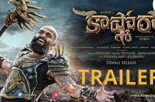 kashmora-theatrical-trailer